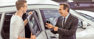 Как договориться о цене автомобиля?