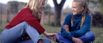 Как вести себя с подростками? Как понять своего ребёнка и поддержать в трудный период?