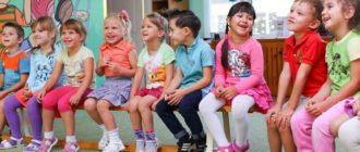 Первый день в детском саду, психологическое поведение ребенка